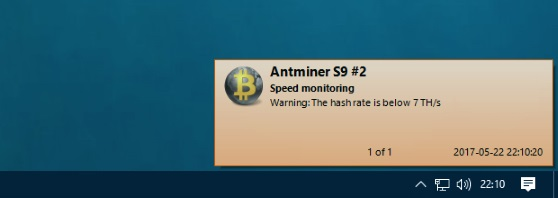Awesome Miner Notification