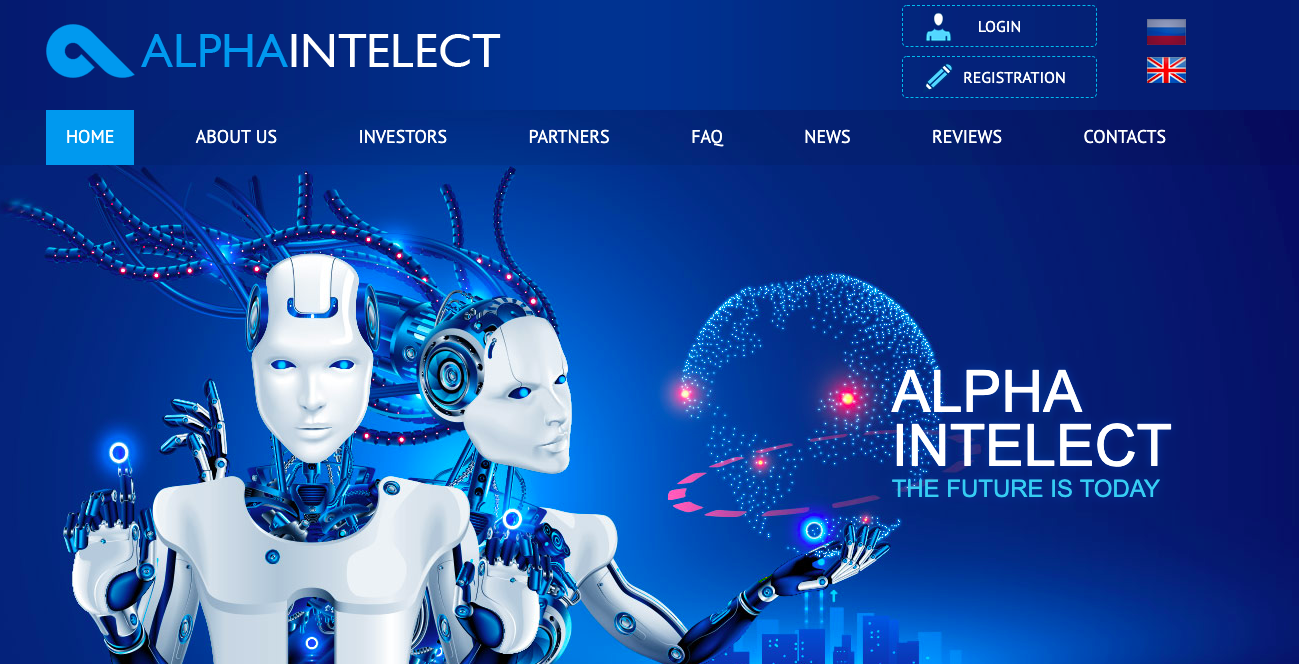 Alpha Intelect Review
